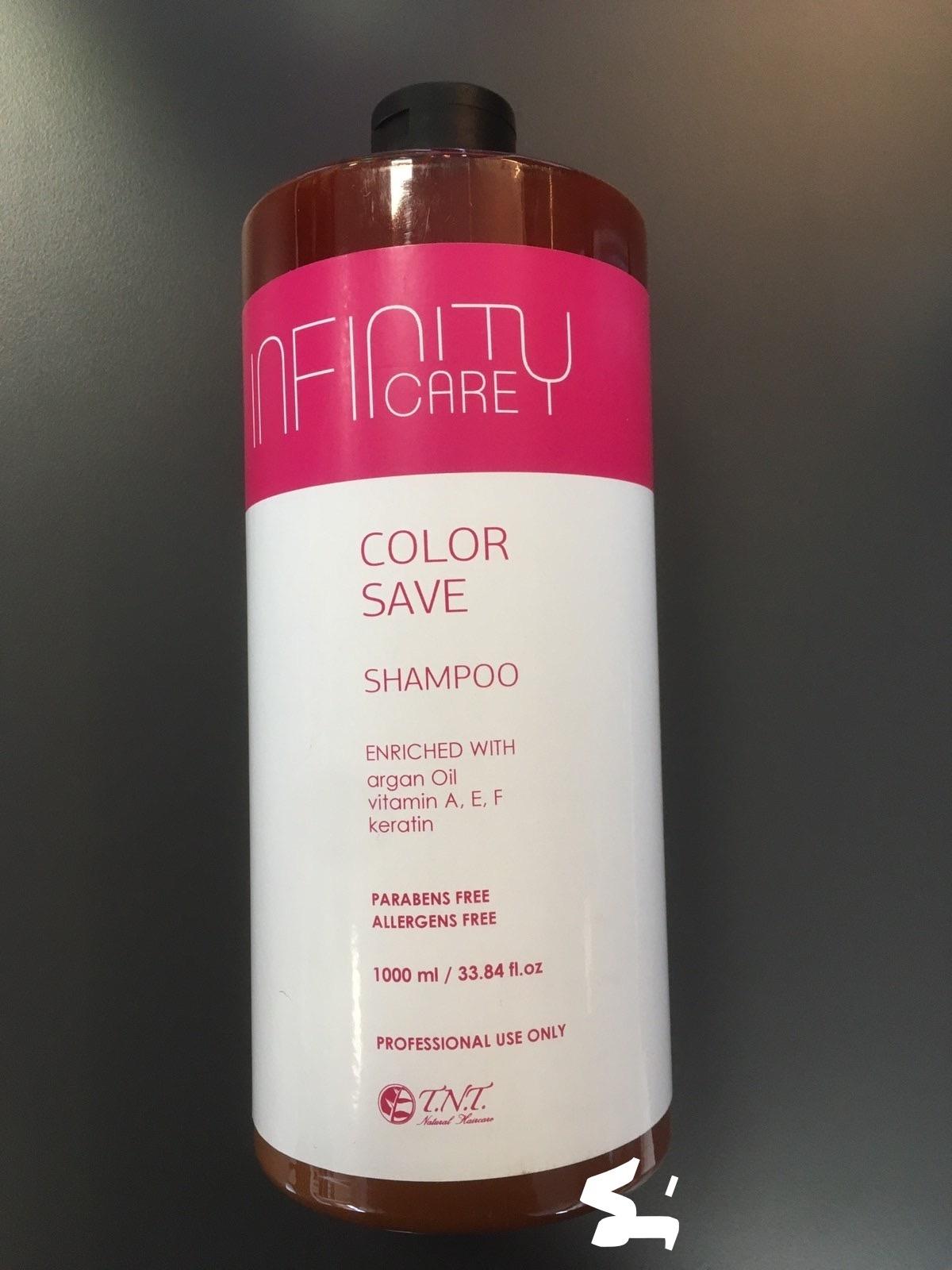 ШАМПОАН ЗА ЗАЩИТА НА ЦВЕТА ЗА БОЯДИСАНА КОСА Infinity Care Color Save Shampoo 1000ml