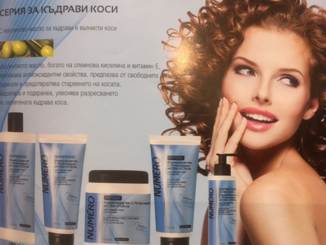 ШАМПОАН ЗА КЪДРАВА КОСА  Brelil Numero Elasticizing Shampoo 300ml