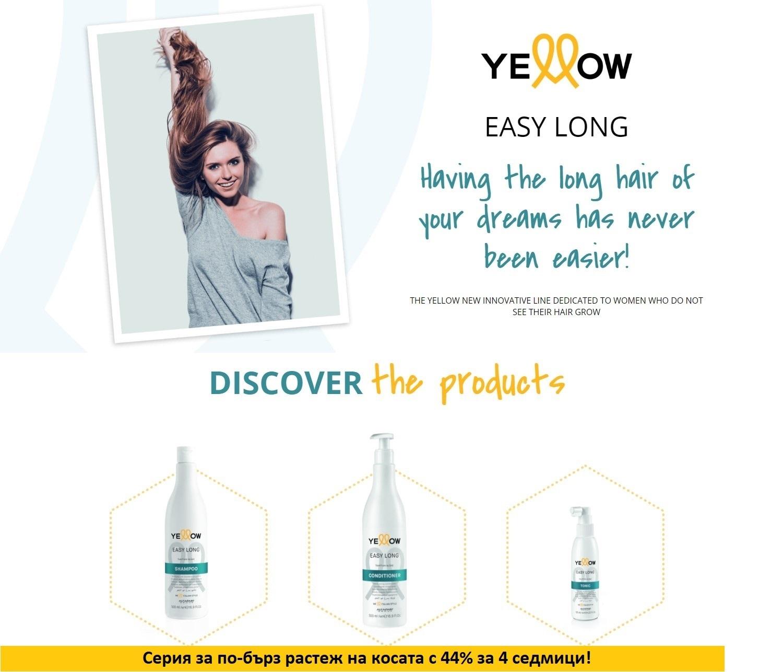 АКТИВЕН ТОНИК ЗА УСКОРЕН РАСТЕЖ НА КОСАТА Alfaparf Yellow Easy Long Tonic125ml